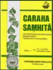 Charaka Samhita (Sanskrit Text with English Tanslation) � 4 Volumes, P.V.Sharma (Ed. & Trans.), AYURVEDA Books, Vedic Books