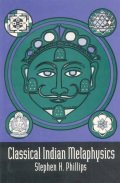 Classical Indian Metaphysics
