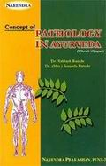 Concept of Ayurvedic Physiology