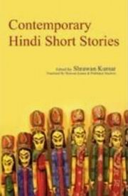 Contemporary Hindi Short Stories, Shrawan Kumar, PSYCHOLOGY Books, Vedic Books
