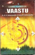 Cosmic Science of Vaastu