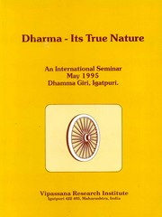 Dharma - Its True Nature, , MEDITATION Books, Vedic Books