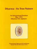 Dharma - Its True Nature