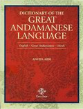Dictionary of the Great Andamanese Language (English-Great Andamanese-Hindi)