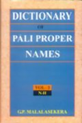 Dictionary of Pali Proper Names (2 Vols.)