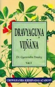 Dravyaguna Vijnana: Materia Medica-Vegetable Drugs (Vol. 3), Gyanendra Pandey, AYURVEDA Books, Vedic Books