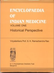 Encyclopaedia of Indian Medicine (Six Volume Set), S.K.Ramachandra Rao, With Assistance of S.R.Sudarshan, ANCIENT TEXTS Books, Vedic Books