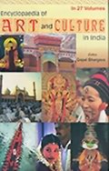 Encyclopaedia of Art and Culture in India (27 vols.)