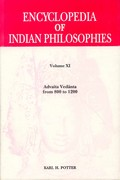 Encyclopedia of Indian Philosophies - Vol. XI