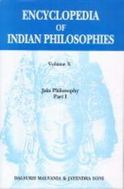 Encylopedia of Indian Philosophies, Dalsukh Malvania and Jayendra Soni, Jayendra Soni, PHILOSOPHY Books, Vedic Books