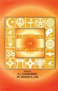 Encyclopedia of Jain Religion (11 Vols.)