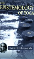 Epistemology of Yoga