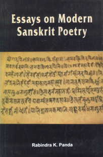 essays in sanskrit