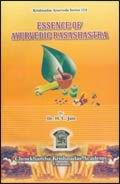 Essence of Ayurvedic Rasashastra