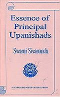 Essence of Principal Upanishads
