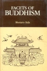 Facets of Buddhism, Shotaro IIda, A TO M Books, Vedic Books ,