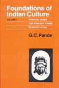 Foundations of Indian Culture (2 Vols.)
