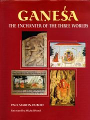 Ganesha: The Enchanter of the Three Worlds, Kirit Mankodi, PURANAS Books, Vedic Books