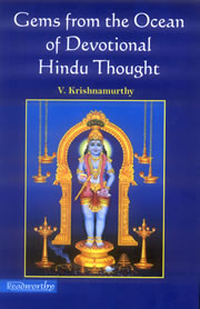 Gems From The Ocean of Devotional Hindu Thought, V. Krishnamurthy, RELIGIONS Books, Vedic Books