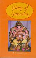 Glory of Ganesha