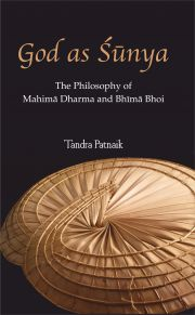 God as Shunya, Tandra Patnaik, BUDDHISM Books, Vedic Books