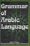 Grammar of Arabic Language