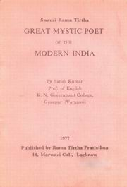 Swami Rama Tirtha - A Great Mystic Poet of India, Satish Kumar, ARTS Books, Vedic Books