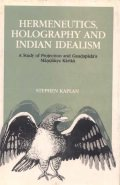 Hermeneutics, Holography and Indian Idealism