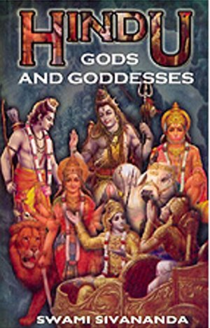 gods and goddesses. Hindu Gods and Goddesses