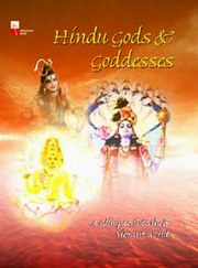Hindu Gods and Goddesses, Prem P. Bhalla, RELIGIONS Books, Vedic Books