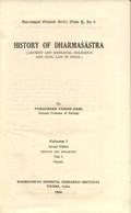 History of Dharmasastra (5 Vols. in 8 parts)