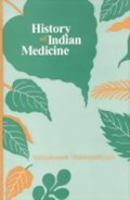 History of Indian Medicine : Containing Notices, Biographical and Bibliographical, of the Ayurvedic Physicians and Their Works on Medicine : From the Earliest Ages to the Present Time - 3 Volumes