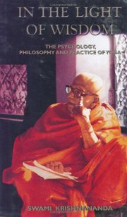 In the Light of Wisdom, Swami Krishnananda, MASTERS Books, Vedic Books