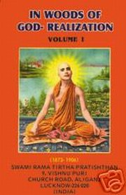 In Wood of God-Relization: Volume - 1 (The Deluxe Edition), Swami Rama Tirtha, SPIRITUALITY Books, Vedic Books