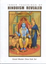 INNER TEACHINGS OF HINDUISM REVEALED, CHOA KOK SUI, A TO M Books, Vedic Books ,