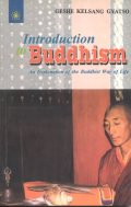 Introduction to Buddhism (Geshe)