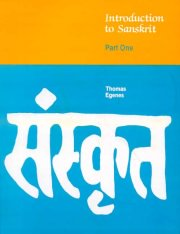 Introduction to Sanskrit (Pt.I), Thomas Egenes, SANSKRIT Books, Vedic Books
