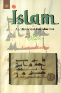 Islam: An Historical Introduction