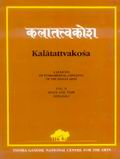 Kalatattvakosa (Vol. 2): Concepts of Space and Time