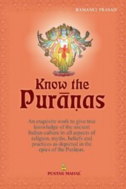 Know the Puranas, Ramanuj Prasad, SPIRITUAL TEXTS Books, Vedic Books