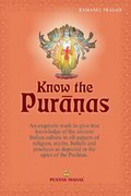 Know the Puranas