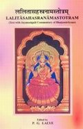 Lalitasahasranamastotram: Text with Jayamangala Commentary of Bhattanarayana