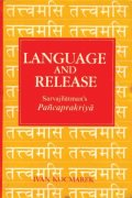 Language and Release