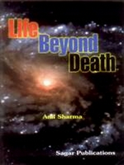 Life Beyond Death, Anil Sharma, RELIGIONS Books, Vedic Books
