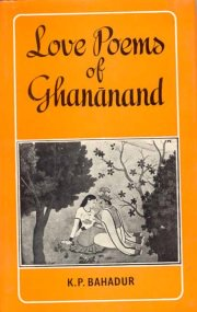Love Poems of Ghananand, K.P. Bahadur, A TO M Books, Vedic Books ,