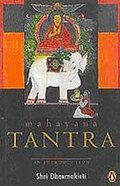 Mahayana Tantra: An Introduction