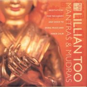 Mantras and Mudras, Lilian Too, A TO M Books, Vedic Books
