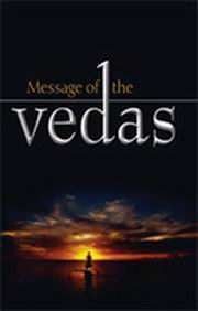 Message of Vedas, Dr.B.B.Paliwal, SPIRITUAL TEXTS Books, Vedic Books