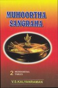 Muhoortha Sangraha: Muhoortha Tables (Vol. 2)