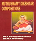 Muthuswamy Dikshitar Compositions